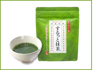 N itiran tea